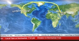 The route we took from Los Angeles, California, to Dubai, passing close to the North Pole.